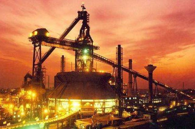 """唐山:加快""""去产能"""" 首批淘汰钢铁产能134万吨"""
