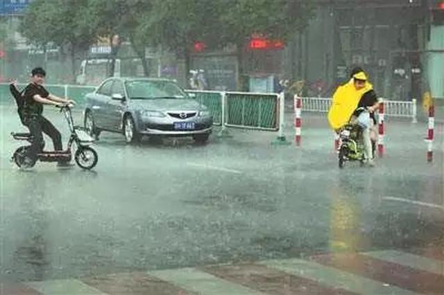 六合彩历史记录查询:近期多地仍有中到大雨 局地有暴雨