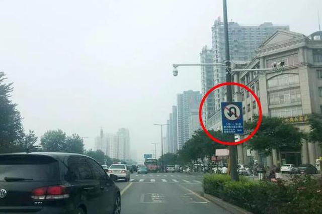 邯郸发布最新易违法路段 老司机们也要长点心