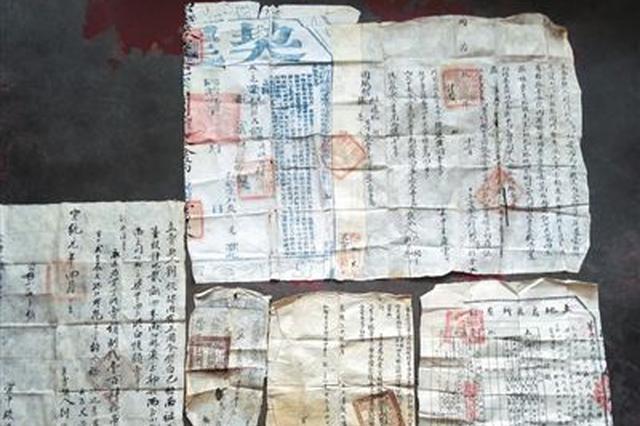 六合彩历史记录查询磁县六合彩历史记录查询清代王氏族谱 距今有190多年历史