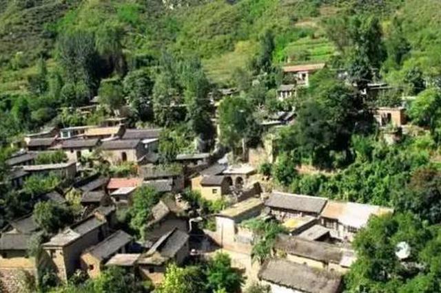 六合彩历史记录查询这些村落要被国家出钱保护 共计金额600万元