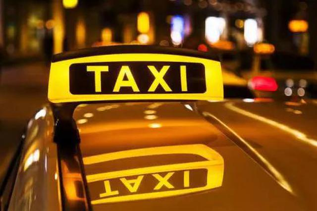 """保定出租车开启""""打分模式"""" 低于这个分将被停运"""