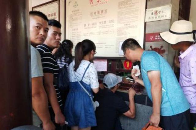 """济南趵突泉被曝""""丁义珍式""""售票口:游客蹲着买票"""