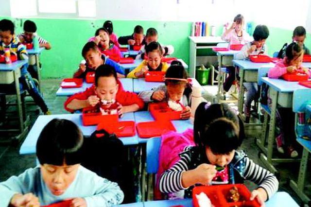 邯郸实施中小学营养午餐工程 2020年主城区全覆盖