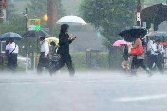 河北启动救灾应急预警响应 这几市有大到暴雨