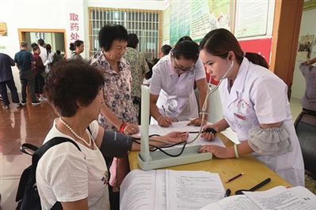 邢台临城为2万余位65岁以上老人全部签约家庭医生