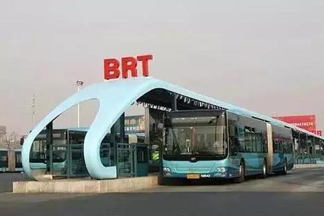 石家庄快速公交BRT1号线规划公布 这些地方设站点