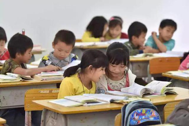为了这件事 河北省教育厅等15部门联合发文