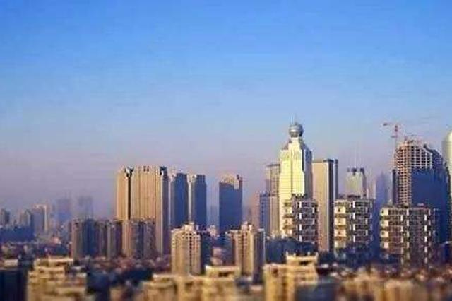 7月一二线城市新房价格环比涨幅回落 三线城市扩大