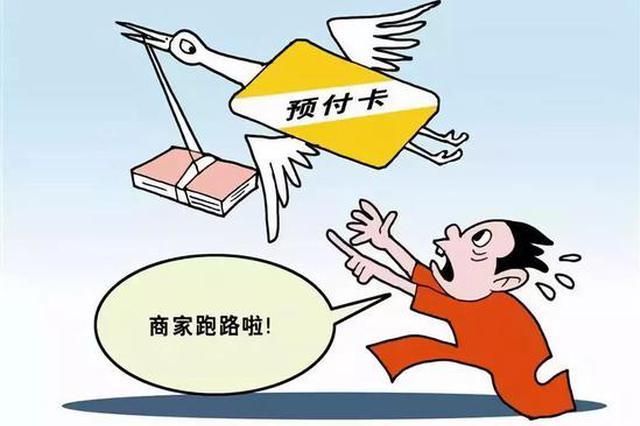 邯郸工商局发布消费提示 遇到这些情况市民要留意