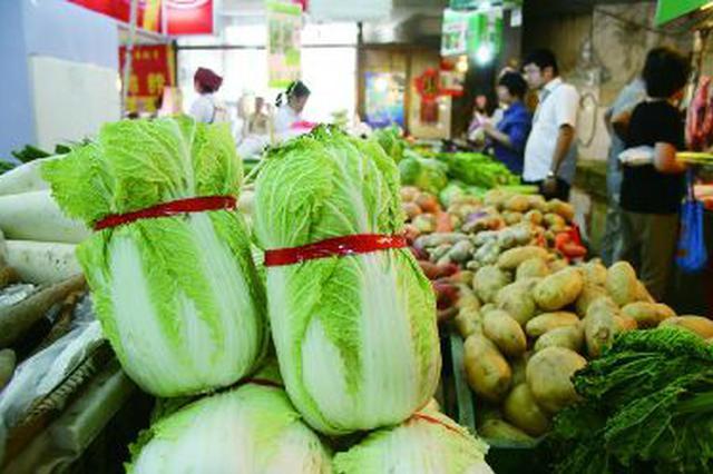 上周30种蔬菜平均批发价每公斤3.89元 同比上涨