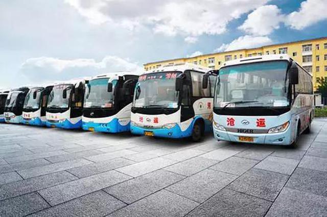 承德拟新增17条客运班线 可以坐车去这些地方了
