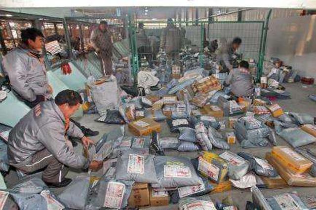 国家邮政局:前七月快递业务量增长27.3%