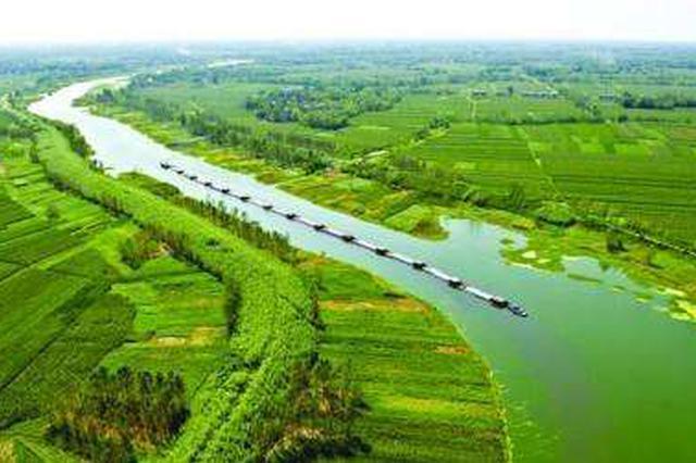 河北等四省份联合护航 促进祖国北部生态文明建设