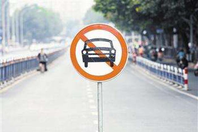 石家庄:圆明路施工至10月中旬 禁止机动车通行