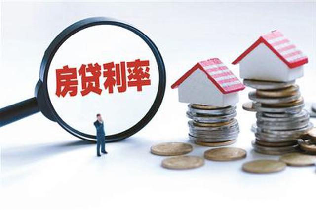 """河北房贷利率普遍收紧 """"上浮少的没额度"""""""