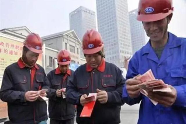 石家庄:农民工被欠薪政府先垫付 额度这样规定