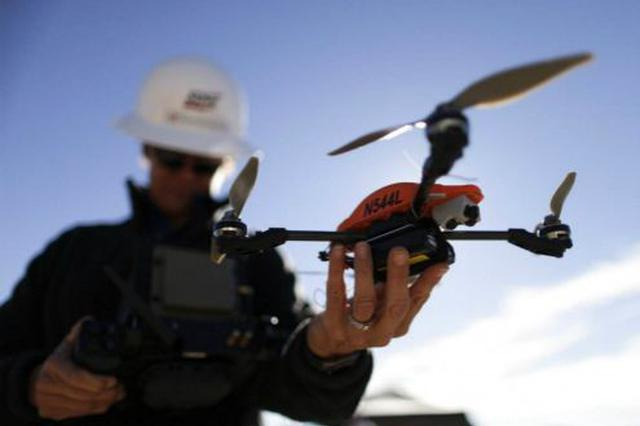 无人机驾驶员管理规定征求意见 反馈方式公布