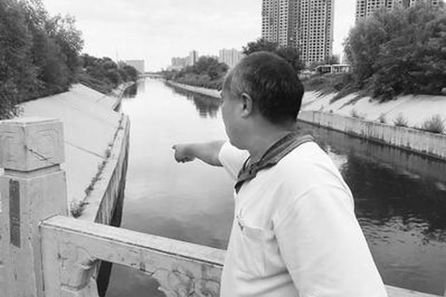 石家庄:女孩落水 外地小伙儿营救不幸溺亡