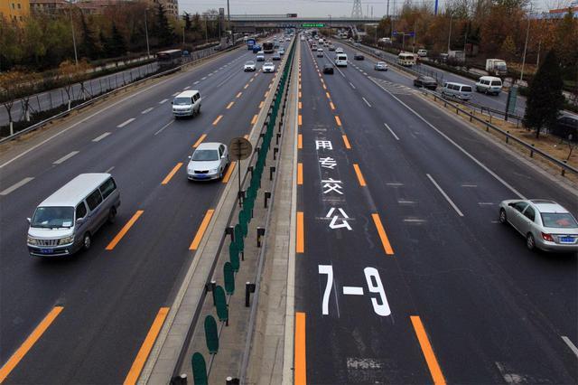 邢台:中兴大街公交专用道运行时间调整