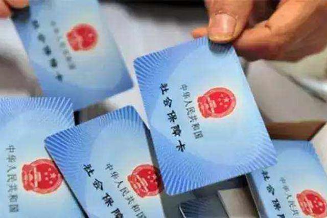 邯郸率先在全省发行电子社保卡 随时查询方便快捷