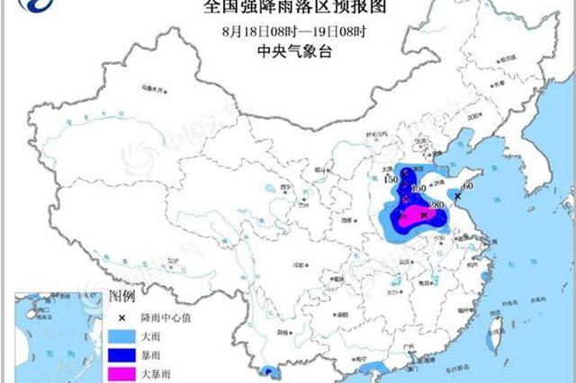 台风北上河北等5省有大到暴雨 北方渐凉爽