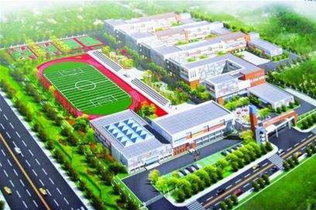 廊坊南部将新建三所中小学 赶紧看看都在哪