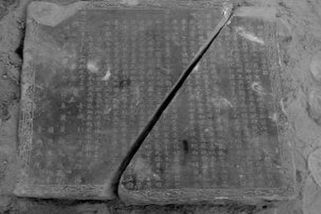 邢台发现明弘治年间墓志铭 距今已有517年历史