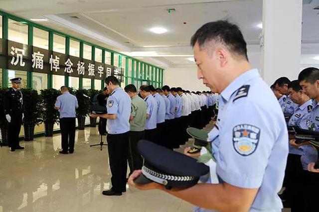 邯郸一位民警突发脑出血因公牺牲 年仅32岁