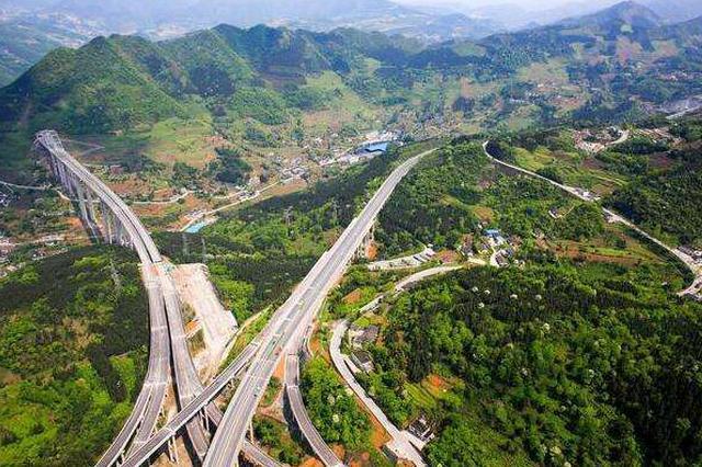 """京津冀之间两条高速""""断头路""""将正式开通"""