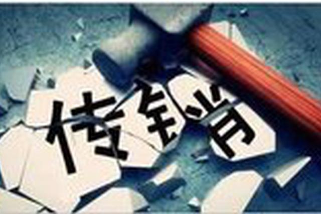 沧州民警假扮快递员 解救被困传销组织男子