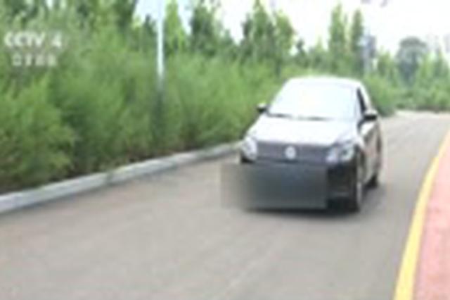 峰峰道路怪坡有神奇 汽车熄火能上坡