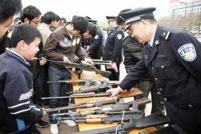 石家庄查获涉枪爆案14起 兑现举报奖金16.1万元