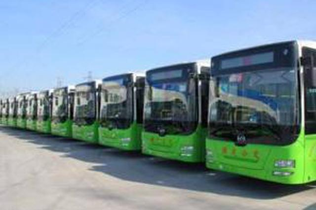 石家庄祥和路将断交施工 三条公交线路始发站调整