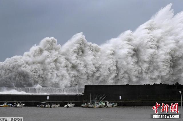 25年来最强台风袭日本 破坏力惊人