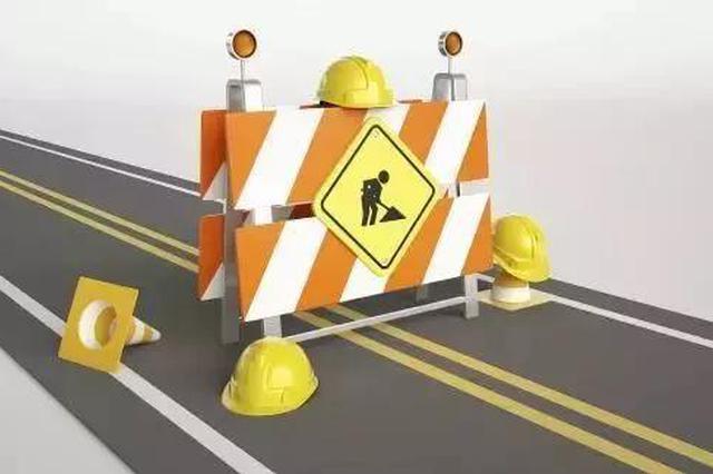 石家庄三处路段将开始施工 通行方式看这里
