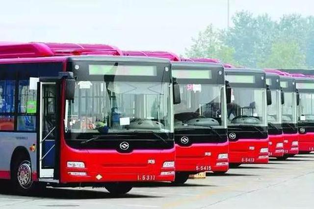 石家庄可以用手机充公交卡了 将启用微信支付乘车