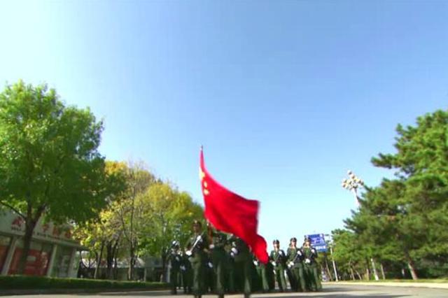 中国人民武装警察部队学院更名为中国人民警察大学