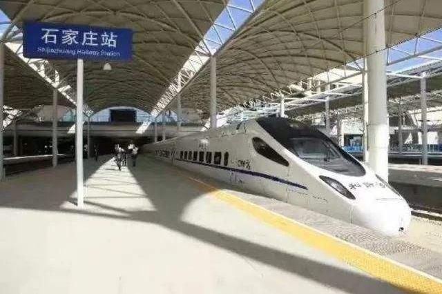 广深港高铁9月23日通车 石家庄或8小时直达香港