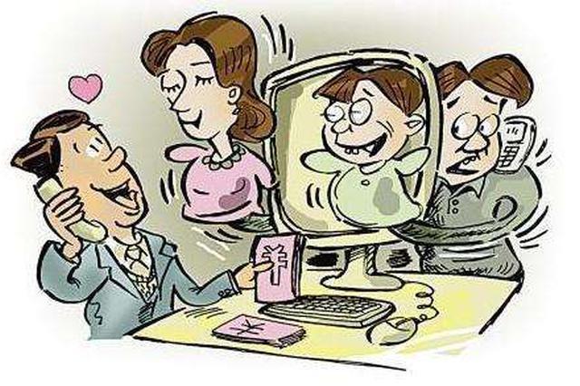 沧州:网上结识的美女不要彩礼 原来是传销陷阱