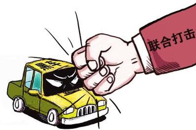 """今年秦皇岛已查处""""黑车""""217台 较去年提高近3倍"""