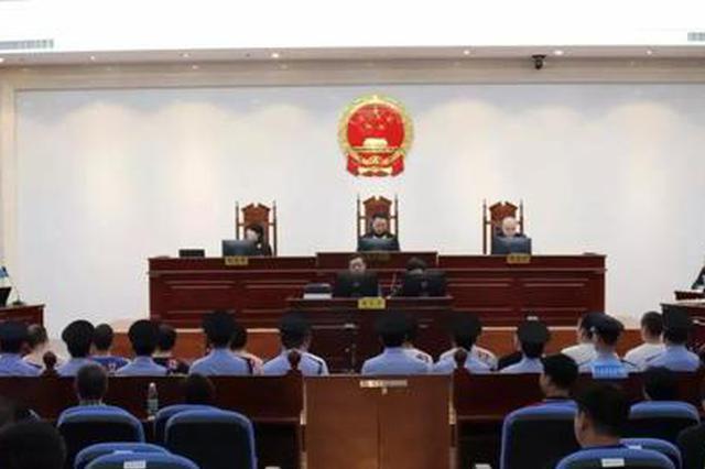邯郸:魏县公开审理25名被告人涉黑案件