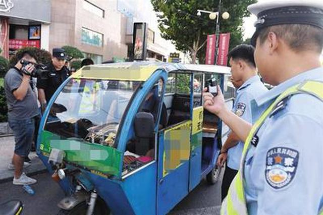 唐山取缔中心区非法客运三轮车 一天查扣23辆