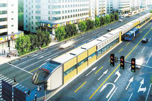 优先发展公共交通 河北3设区市和6县市区入选