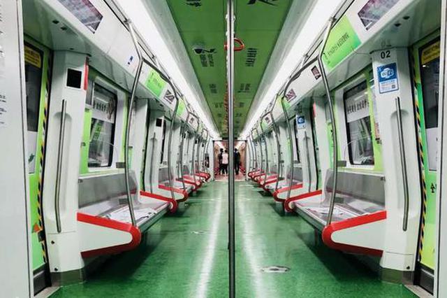 9月8日石家庄地铁运营时间延长至23时