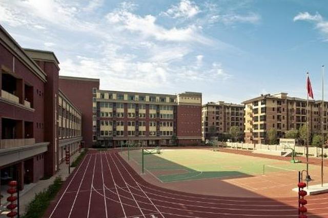 河北各类学校严禁自立收费项目 规范自身收费行为