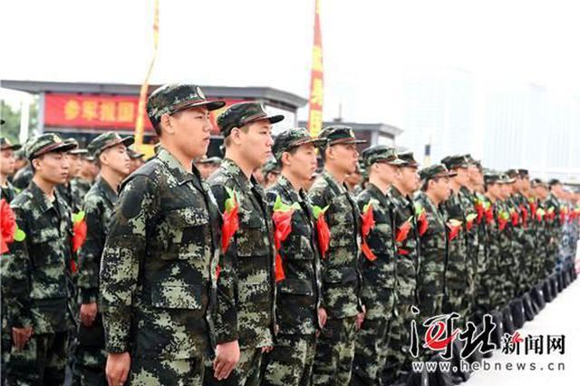 2018年河北省首批新兵入伍