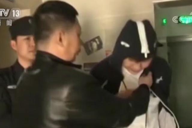 """河北警方扫除涉黑""""海霸""""97人落网"""