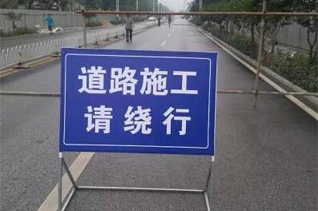 邢台这个地道桥将断交施工 为期两个月