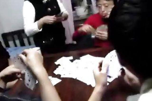 衡水:打扑克生口角 一人拿菜刀砍伤人被批捕